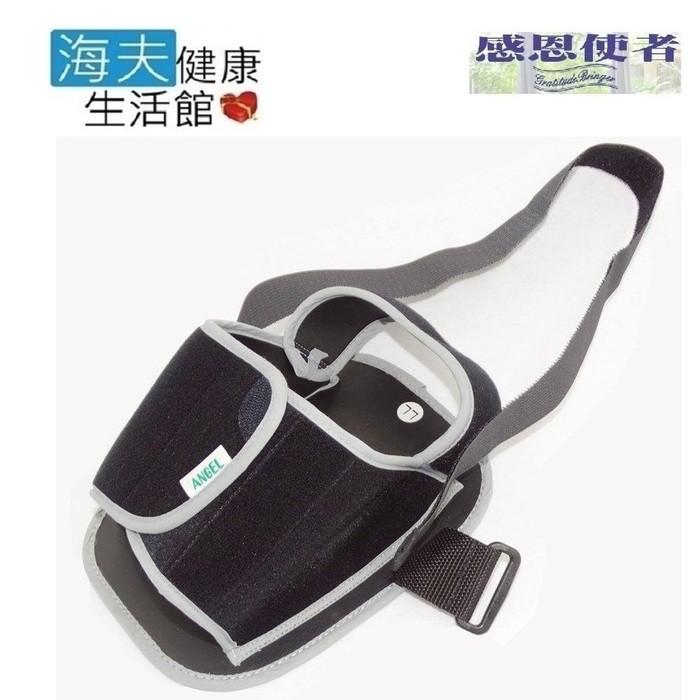 日華 海夫輪椅用 左右腳部保護套 固定套 日本製(w0742)