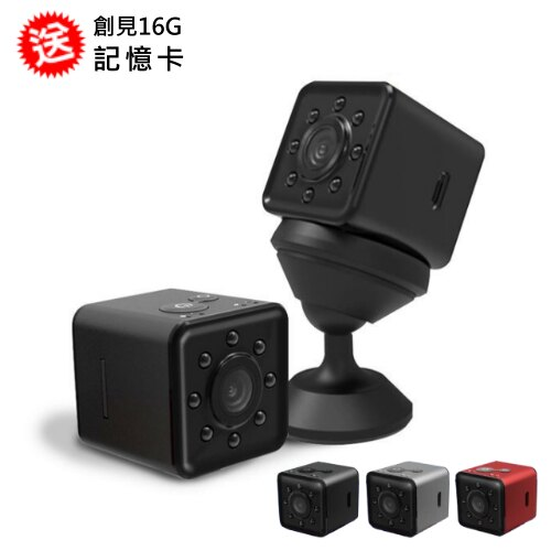 無線防水運動攝影機 送16G WIFI 超廣角運動相機 行車紀錄器 錄影機 極限運動攝影機 監視器
