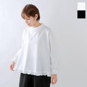 【20%OFF】tumugu ツムグ コットンサテン裾フリルプルオーバー tb18458