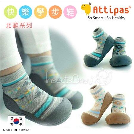 ✿蟲寶寶✿【韓國 Attipas】科學家送給寶寶的第一雙鞋 走路超easy 幼兒襪型學步鞋 - 北歐系列