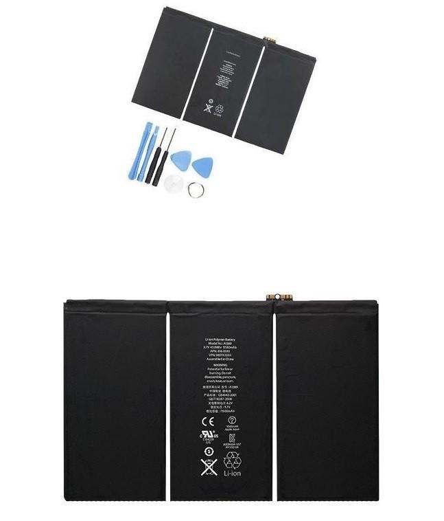 保固一年原廠電芯蘋果電池 ipad 3 ipad 4 , apple ipad bbt