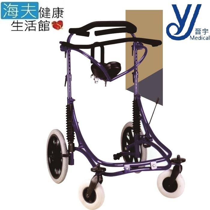 榕懋機械式助行器(未滅菌)晉宇 海夫可調式 大輪 豪華 復健車(jy-666)