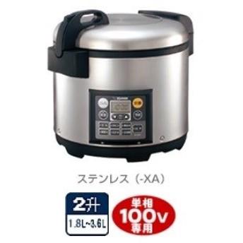 象印 業務用マイコン炊飯ジャー 極め炊き NS-QC36 2升 単相100V