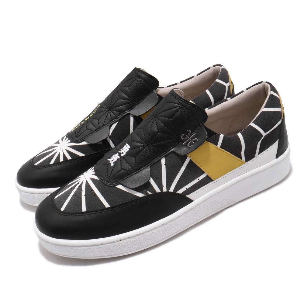 ROYAL ELASTICS 休閒鞋 Pastor JP Limited 套腳 穿搭 男鞋 輕便 易穿脫 套腳 簡約 球鞋 黑 黃 [01891983]