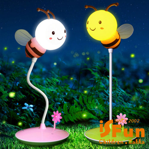 iSFun 飛翔蜜蜂 USB充電彎曲台燈夜燈 2色可選