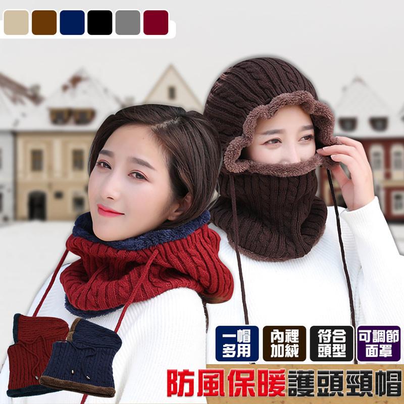 流行穿搭保暖護頸毛帽加贈旅行休閒雙腰包