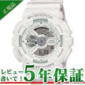 Gショック GA-110HT-7AJF CASIO カシオ G-SHOCK Gショック ヘザード カラー シリーズ G-SHOCK Gショック 送料無料 メンズ腕時計 アスレジャー