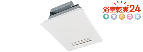 三菱 浴室暖風機 220V 線控 /V-241BZ-TWN-2  (桃竹苗區提供安裝服務,非標準基本安裝,現場報價收費)