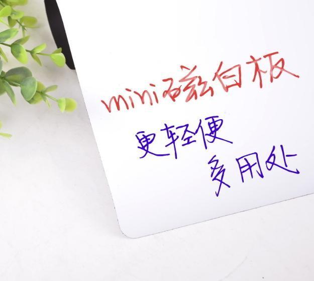 30x21 磁性軟白板nf368 白板貼 防水可吸磁白板軟磁貼 軟性白板 全白軟性磁鐵白板