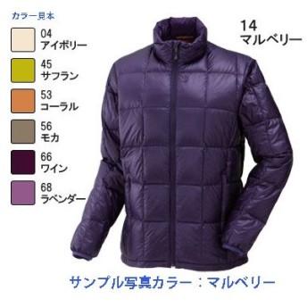 mizuno(ミズノ) BTダウンLWジャケットW/66(ワイン)/L 73MW422 レディースファッション アウター ダウンジャケット ダウンジャケット女性用 アウトドアウェア