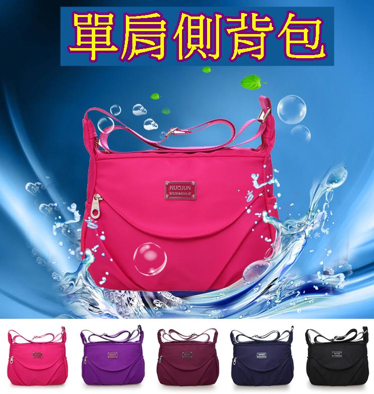 韓版新款休閒尼龍包 時尚單肩包 側背包 斜背包 手提包 女包 旅行包