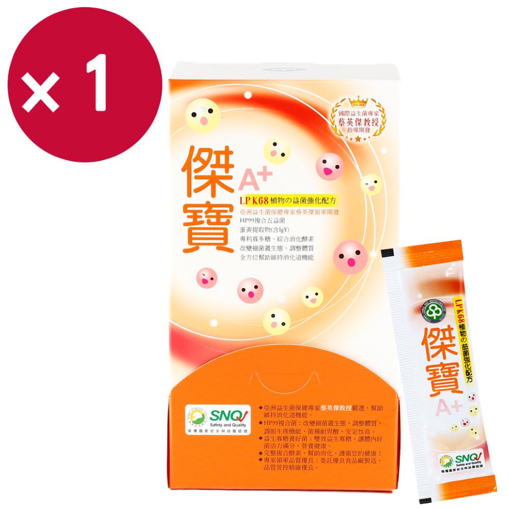 長青寶 傑寶益生菌60包盒 台灣之光益生菌 不要壞壞幽門菌 想要腸不漏 專利菌株才足夠