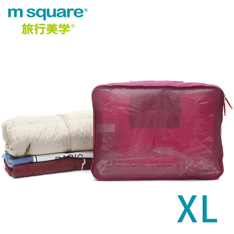 m square商旅系列折疊衣物袋xl