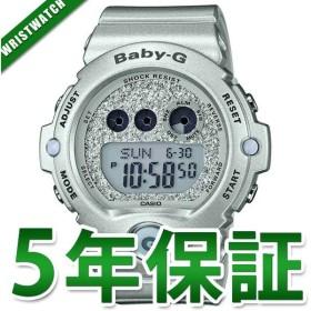 ベビーG BG-6900SG-8JF CASIO  カシオ Baby-G ベイビージー ベビージー アスレジャー