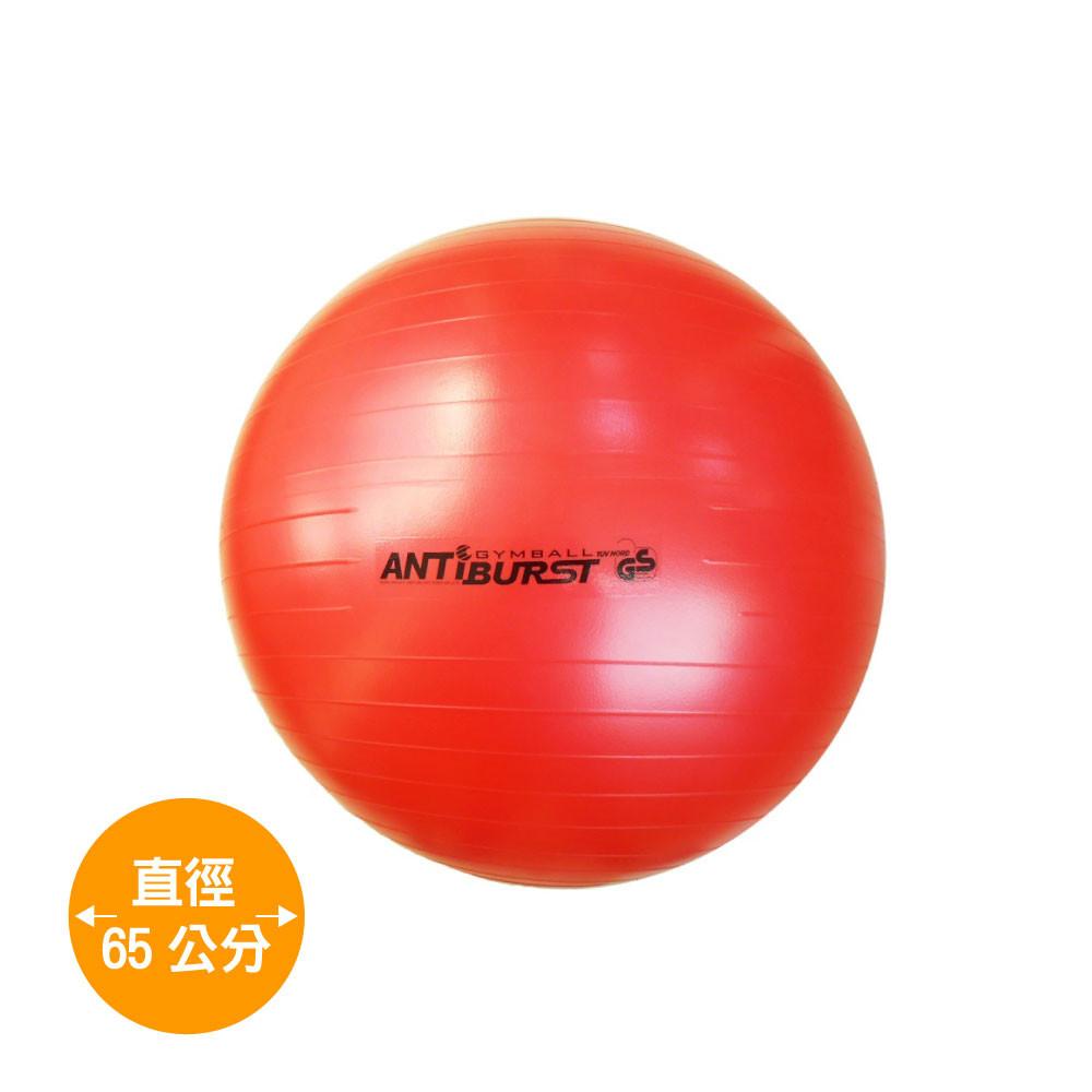 瑜珈 有氧 健身 防爆 韻律球 65 cm 色彩隨機出貨