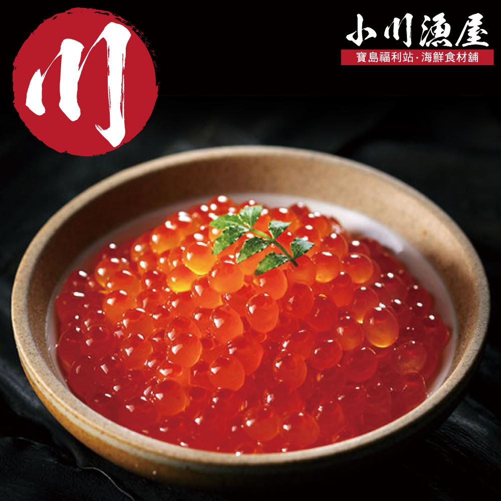 日本原裝醬油漬鮭魚卵(500g10%/盒)