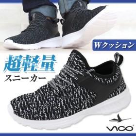 スニーカー ローカット メンズ 靴 VICO V-6107