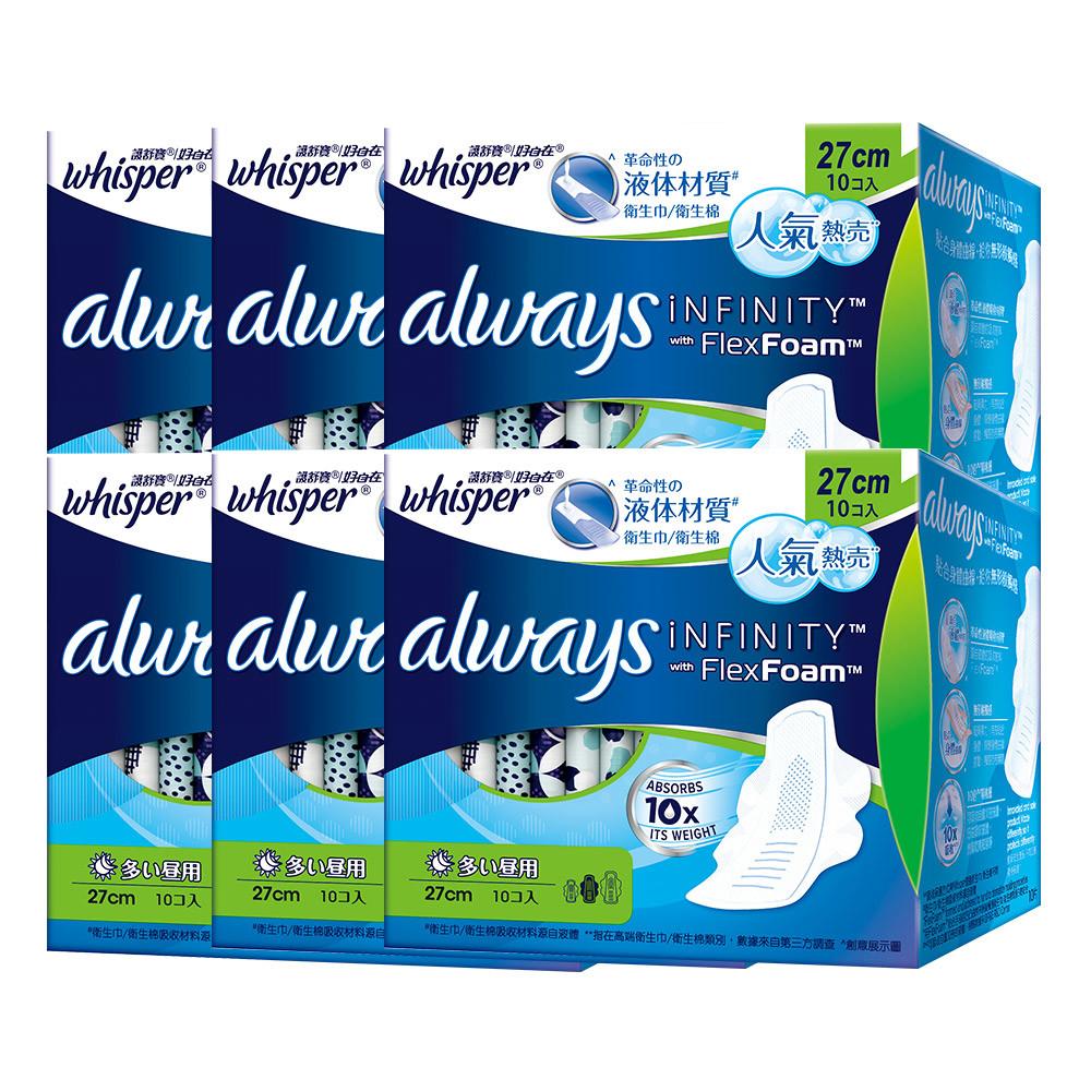 好自在INFINITY 液體衛生棉-量多日用27cm 10片x6袋/組