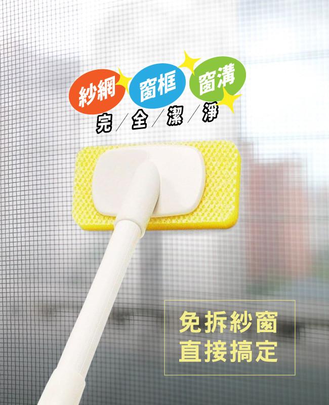 日本waki 超極細纖維多功能紗窗清潔海綿刷(日本製)