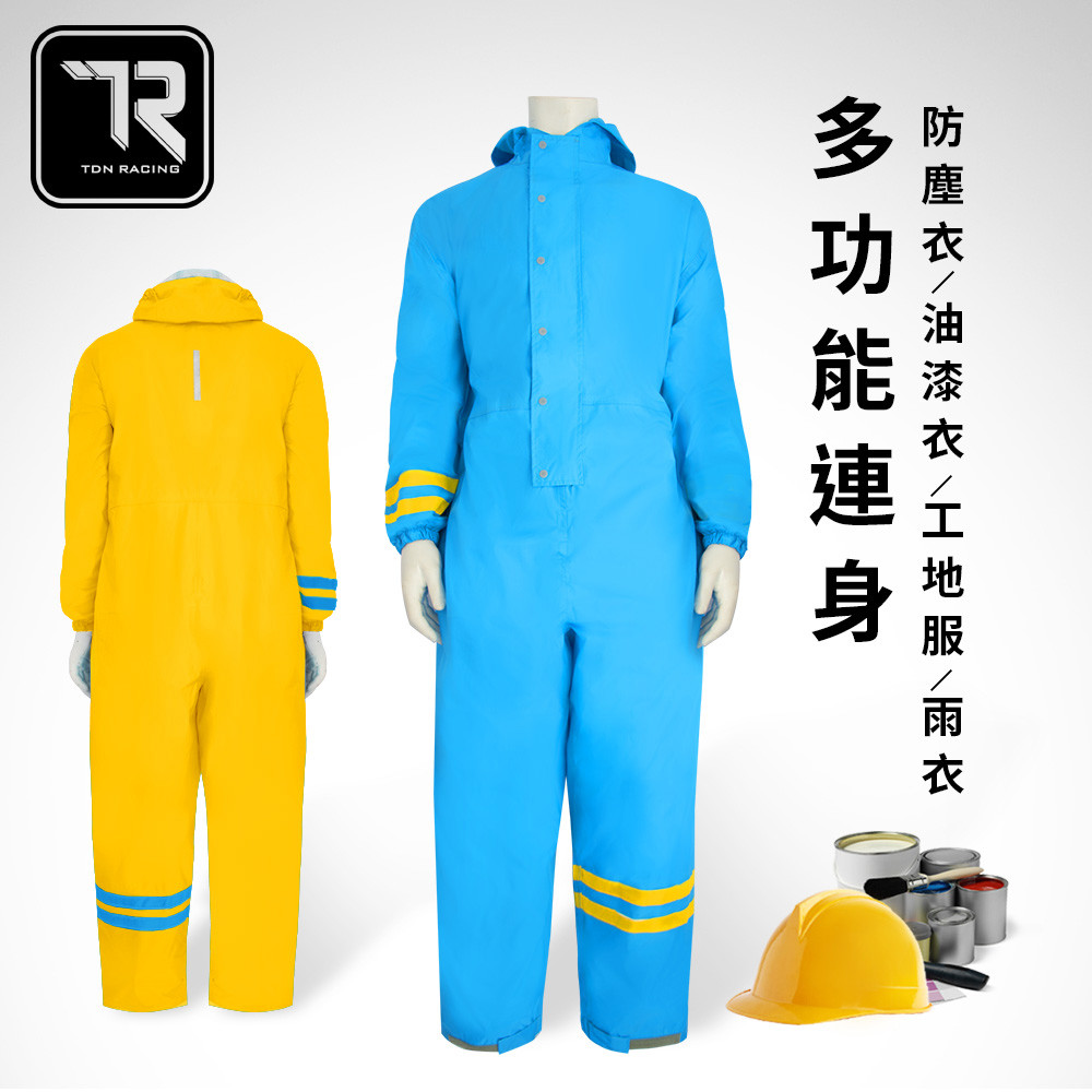 雙龍牌台灣無毒材質超輕量成人連身型雨衣-超輕量套裝雨衣 防水工作衣eu4449