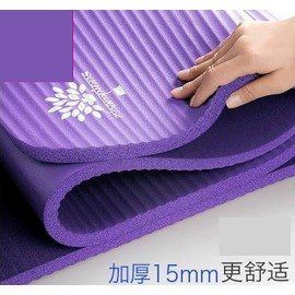 【瑜珈墊-奧義-厚15mm-3件套-NBR-183*61cm-1套/組】瑜伽墊 防滑瑜珈墊 健身毯子(3件套 : 墊+扣+包)-56008