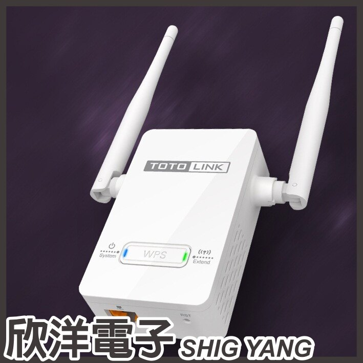 ※ 欣洋電子 ※ TOTOLINK 無線訊號強波器/WIFI中繼強波器 (EX200)