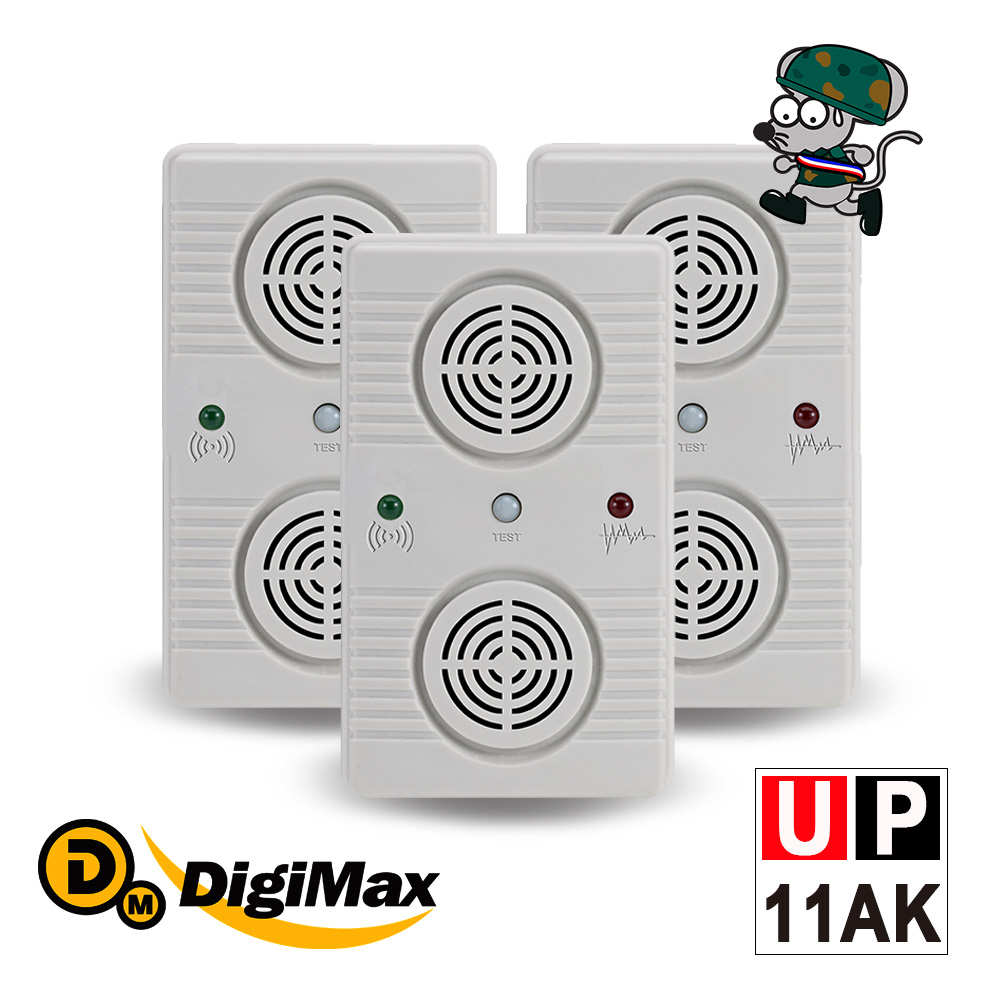 Digimax★UP-11AK 『超級驅鼠班長』威豹II超音波驅鼠蟲器三入組