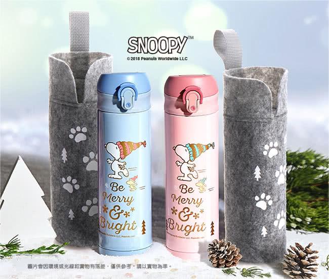 商品規格 史努比 下雪森林內瓷彈跳真空保溫瓶 材 質:內膽#304不銹鋼+陶瓷塗層、PP、矽膠 尺 寸:直徑Φ 6.5 × 23cm ±3% 重 量:297g ±3% 容 量:500ml 耐溫範圍: