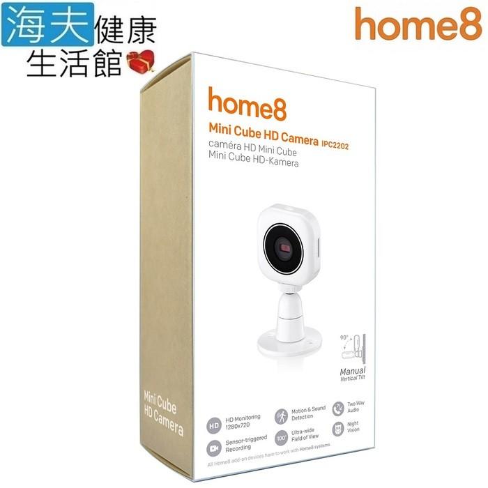 海夫建康晴鋒 home8 智慧家庭 hd720p 迷你型網路攝影機(ipc2202)