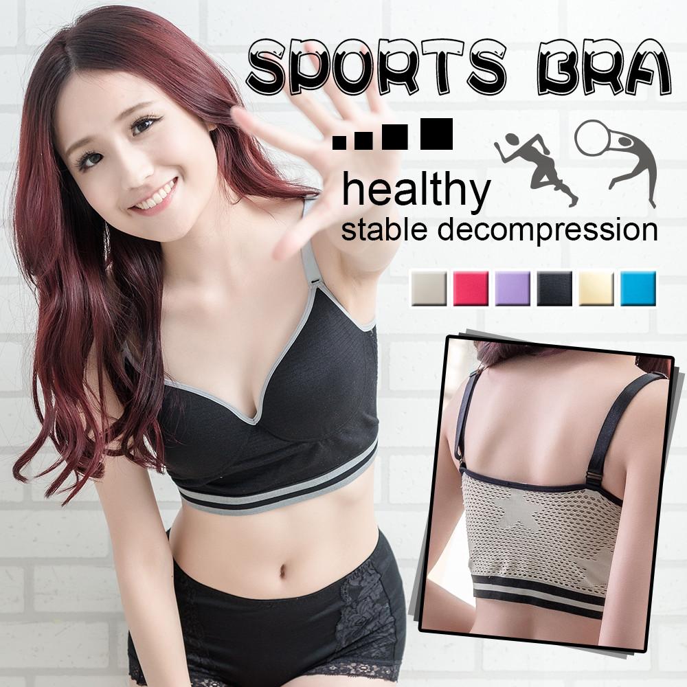 e-bra時尚內衣超彈力透氣網洞 細肩帶運動背心
