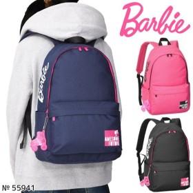 バービー Barbie リュック 全3色 メイ デイパック バックパック 通学 可愛い 女子 スクバ 通学リュック 人気 スクールバッグ 55941