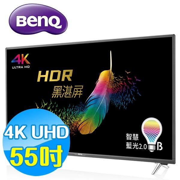 BenQ明基 55吋 4K HDR 護眼 智慧連網入門款 液晶顯示器 液晶電視(含視訊盒) E55-700