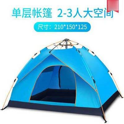 【三人單層全自動帳篷-210*150*125cm-1套/組】戶外2-3-4人單人雙人家庭露營-7670621