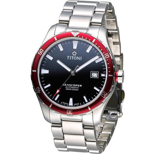 梅花錶 TITONI Seascoper 海洋探索潛水機械錶 83985SRB-517