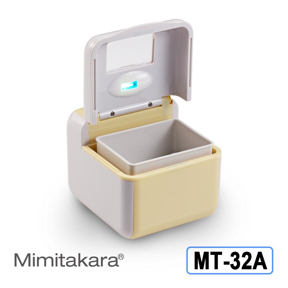 Mimitakara 機械式假牙清潔器(未滅菌)  保潔淨 MT-32A