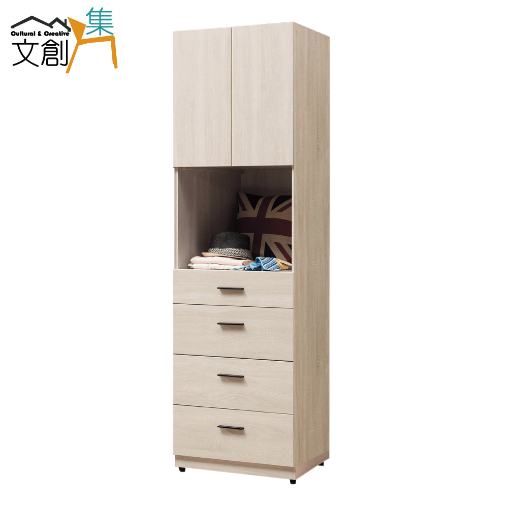 【文創集】阿爾比 時尚2尺二門四抽衣櫃/收納櫃
