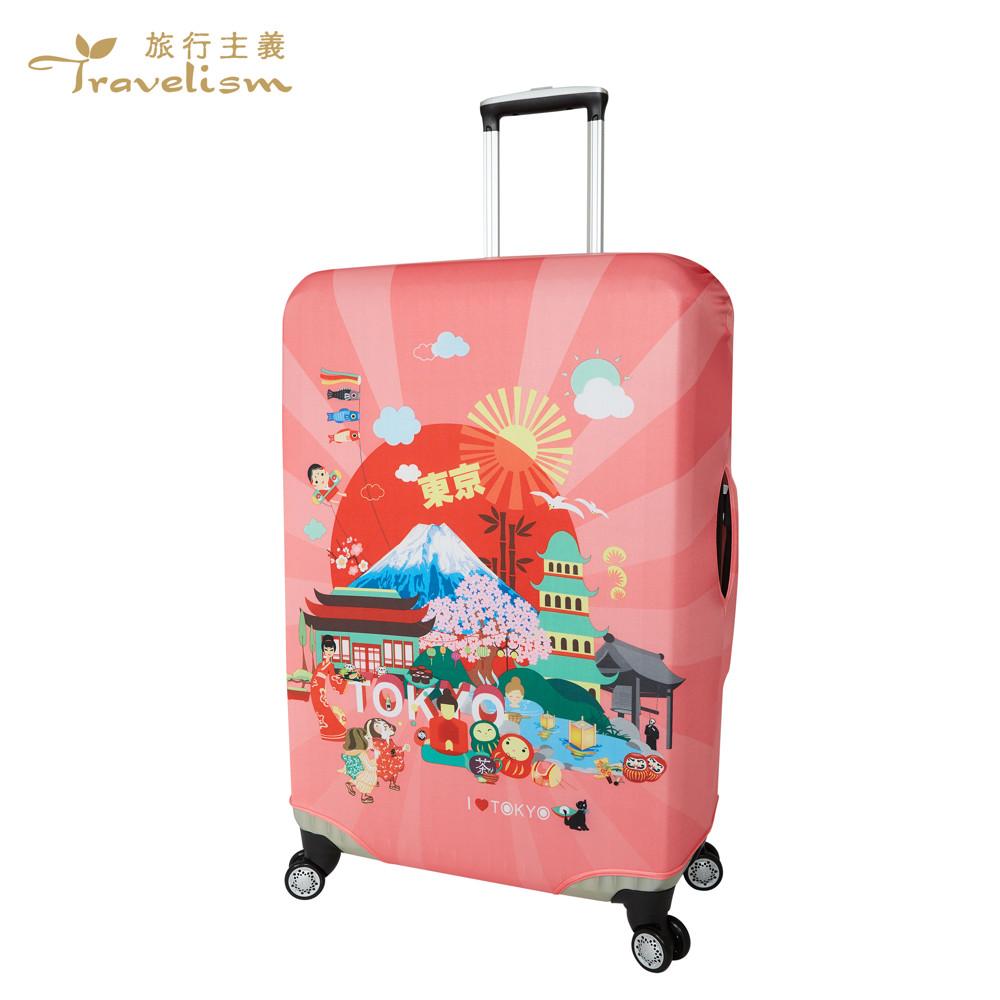 [travelism-世界系列] #東京風格# s號18-20吋 行李箱套旅行箱登機箱防塵套創意箱套