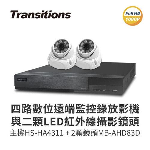 全視線 4路監視監控錄影主機(HS-HA4311)+LED紅外線攝影機(MB-AHD83D)*2 台灣製造