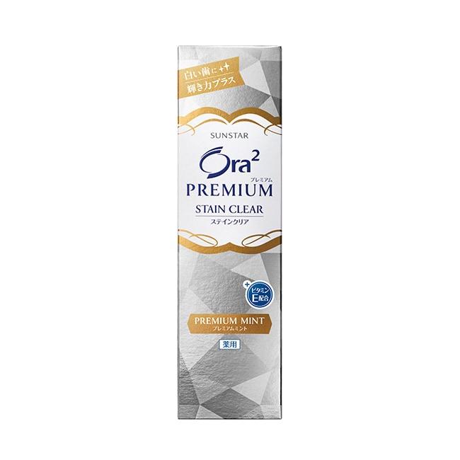Ora2 極緻淨白牙膏100g-薄荷