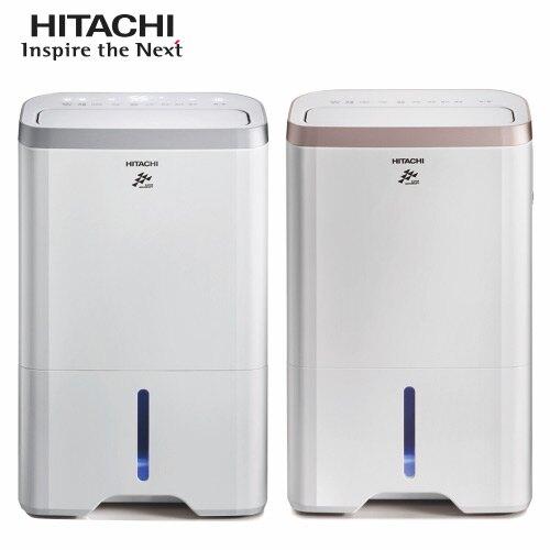HITACHI 日立  RD-200HS 除濕機 閃亮銀 10公升/日 舒適節電 低濕乾燥 快速乾衣 防霉防蹣