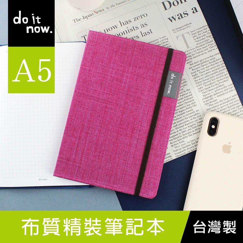 珠友 DO-26001-25 A5/25K布質精裝筆記本/側翻筆記/記事本/橫線/空白/方格-do it now