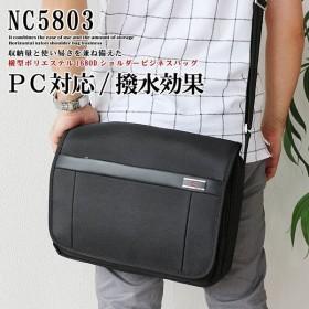 ショルダーバッグ ポリエステル1680D パソコン対応 メンズ ビジネスバック ブラック ビジネスバッグ   アウトレット