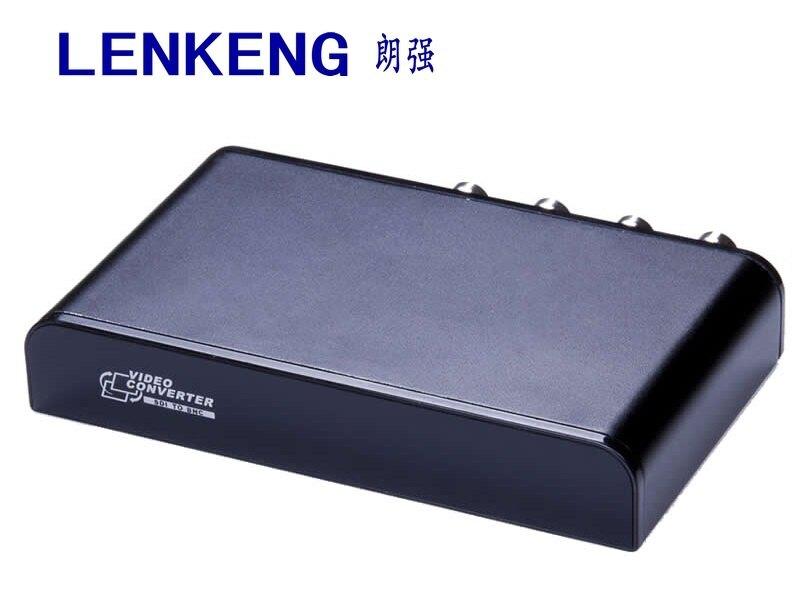 【生活家購物網】朗強 LKV364 SDI 1進2出 SDI轉BNC 3.5mm音源 適用於監視器DVR連接SDI訊號