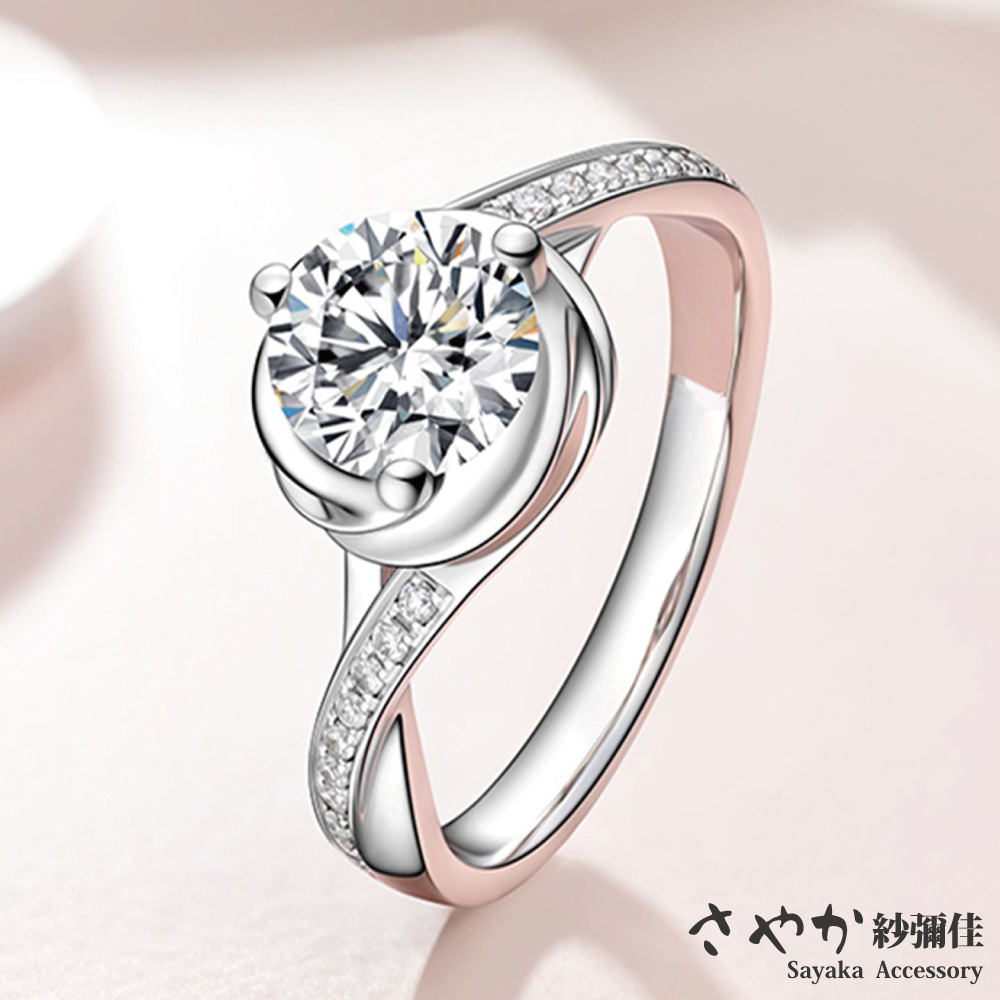 【Sayaka紗彌佳】戀人未滿簡約鑲鑽戒指