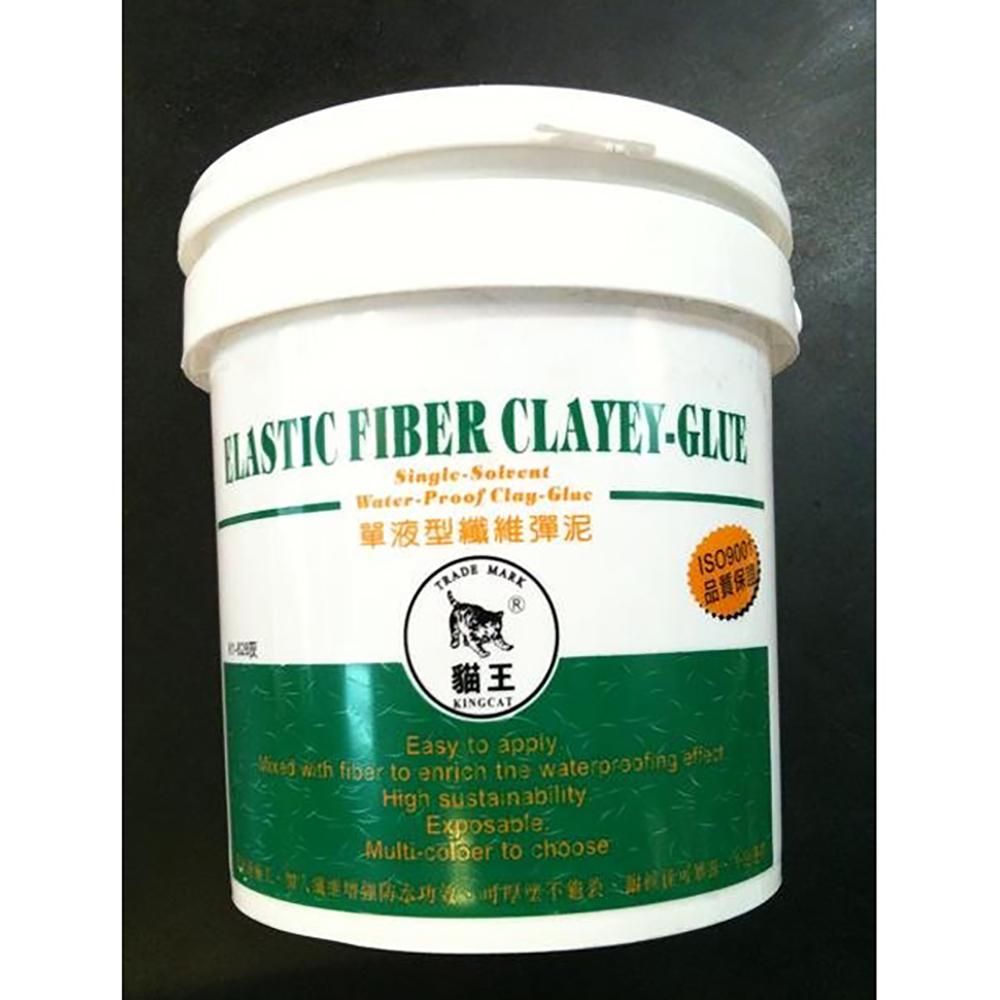 防水專家 貓王 纖維彈泥防水塗料 更耐用 更防水 好覆蓋 (1加侖)