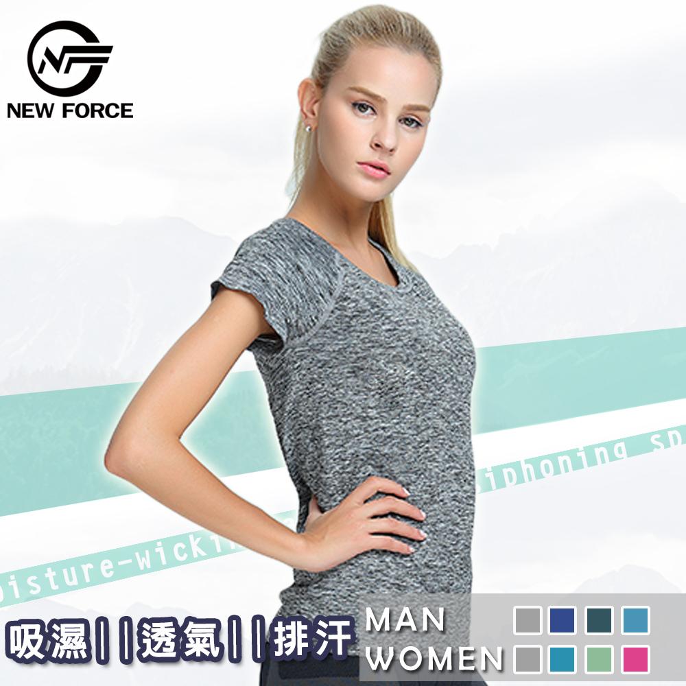 NEW FORCE 涼感彈性混色男女運動排汗衫-女款灰色