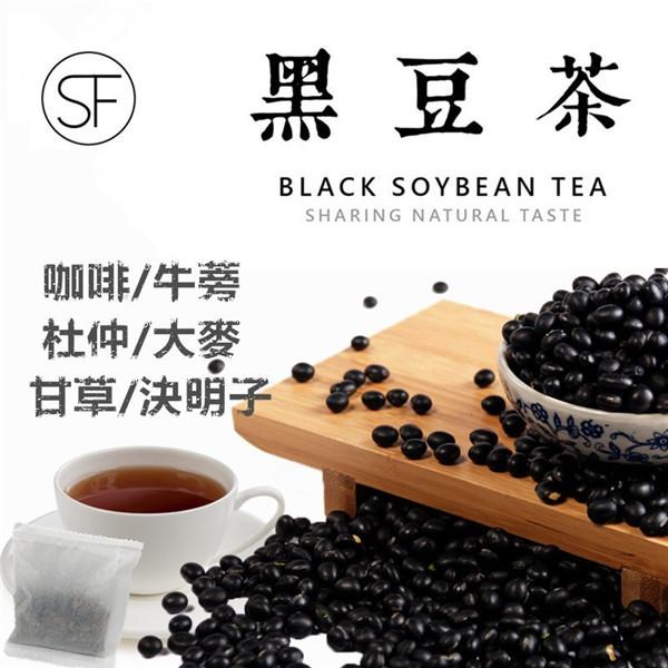s.f台灣養生黑豆茶包-7種口味