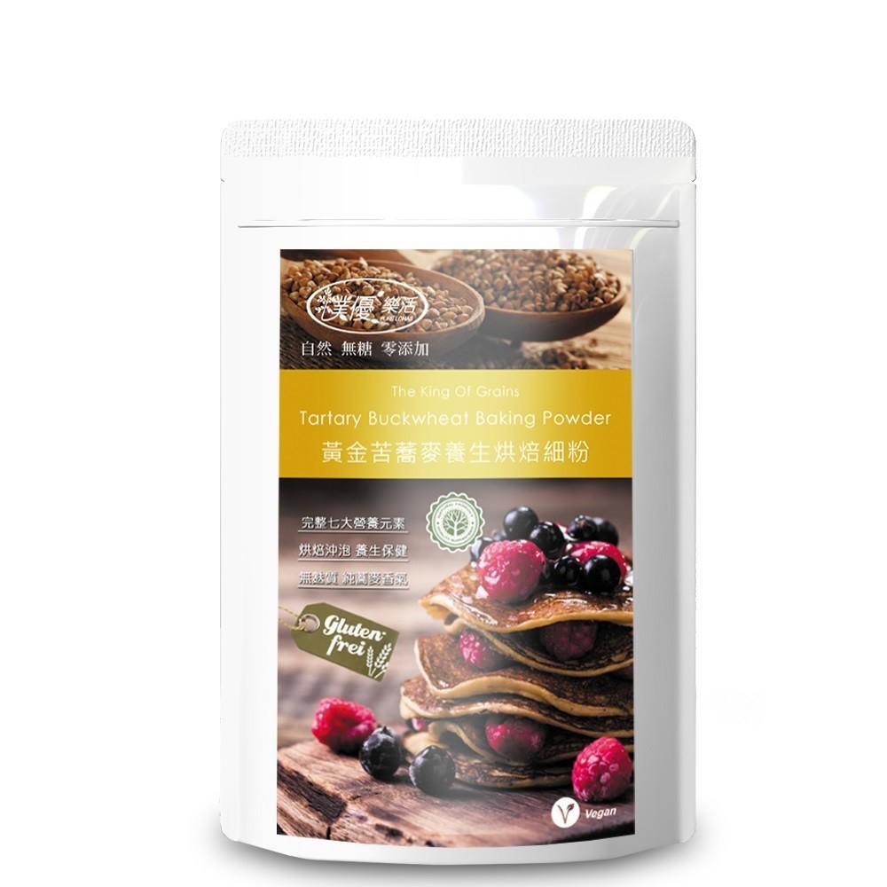樸優樂活 黃金苦蕎麥養生烘焙細粉(500g/包)-多件組更優惠