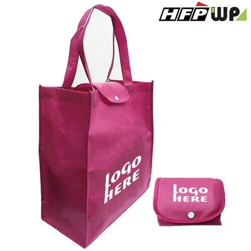 【500個含1色印刷】 超聯捷不織布摺疊收納袋 環保袋 客製 S1-00196501-500