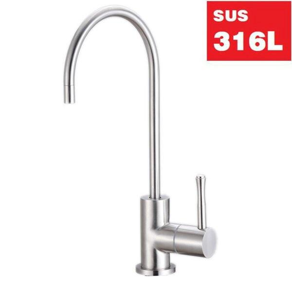 [淨園] WG807  不銹鋼龍頭-飲水機淨水器專用水龍頭(316L醫療級不銹鋼)-2分鵝頸適用各式過濾器